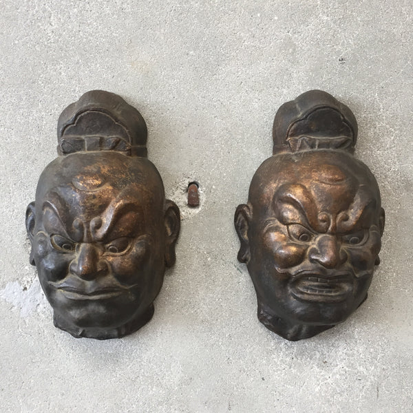 Vintage Japanese Cast Masks