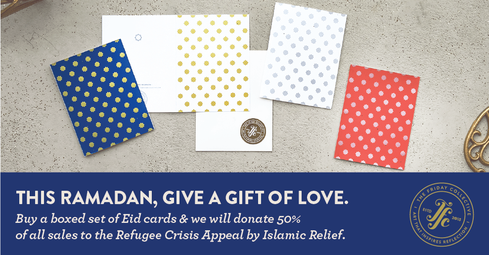 The Friday Collective | Give A Gift Of Love Ramadan Campaign