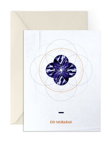 Eid Card Box Set of 8 | Inspirational