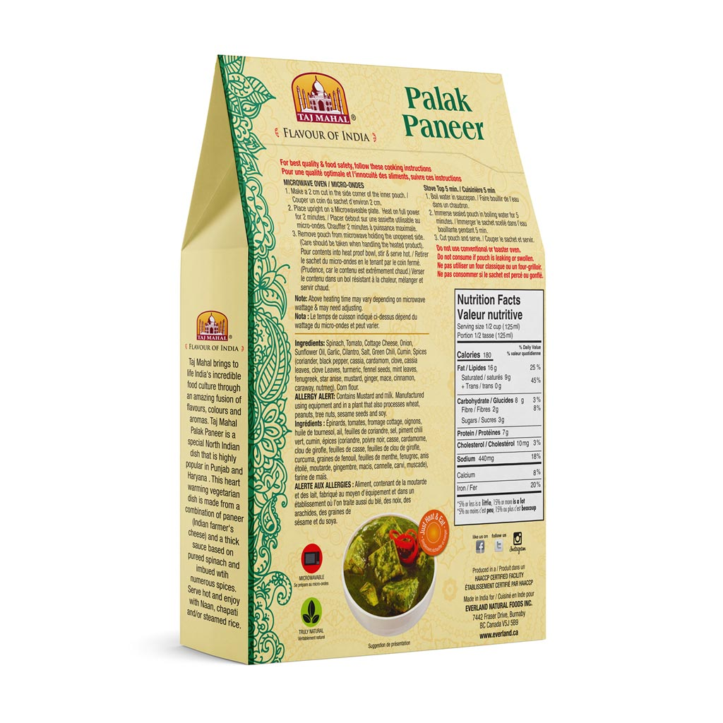 Pack of 3 Palak Paneer (Spinach/Cottage Cheese)