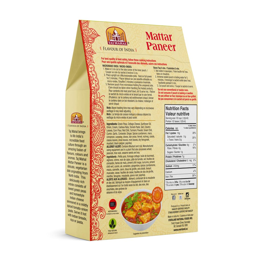 Mattar Paneer (Peas/Cottage Cheese)