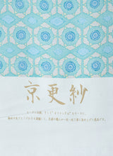Load image into Gallery viewer, Komon Fabric Kyo-Sarasa Tango Chirimen Yuzen Silk Casual