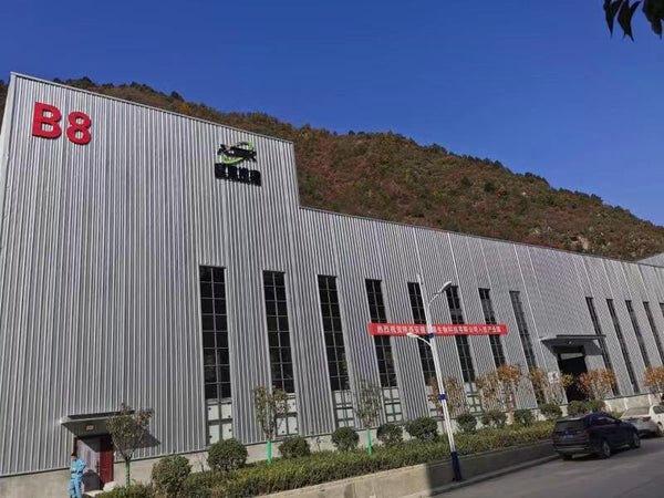 Honghao Herb production center