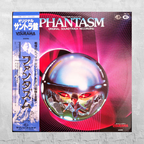 Rare PHANTASM Japanese Vinyl Soundtrack