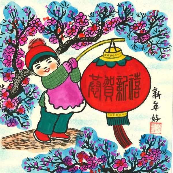 Huxian Peasant Painting - Happy New Year