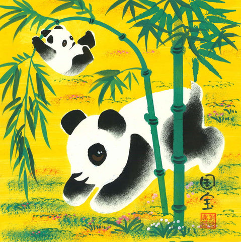 Huxian Folk Painting- Panda Playing