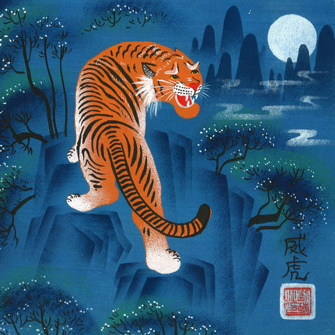 Huxian Peasant Painting- Tiger