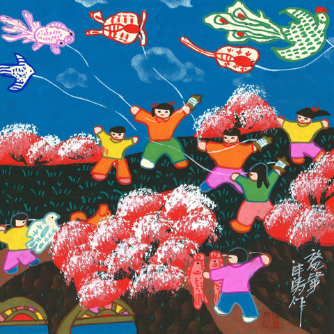 Huxian Folk Painting- Kite Flying