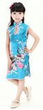 Girls' Adorable Blue Silk Floral and Peacock Print Qipao Dress