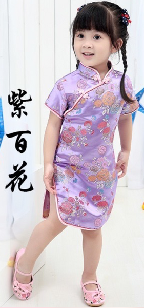 Girls' Beautiful Traditional Qipao Dress (Lilac Brocade)