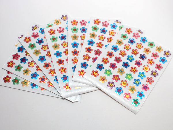 "10 Chinese Character ""Good"" Sticker (One Set)"