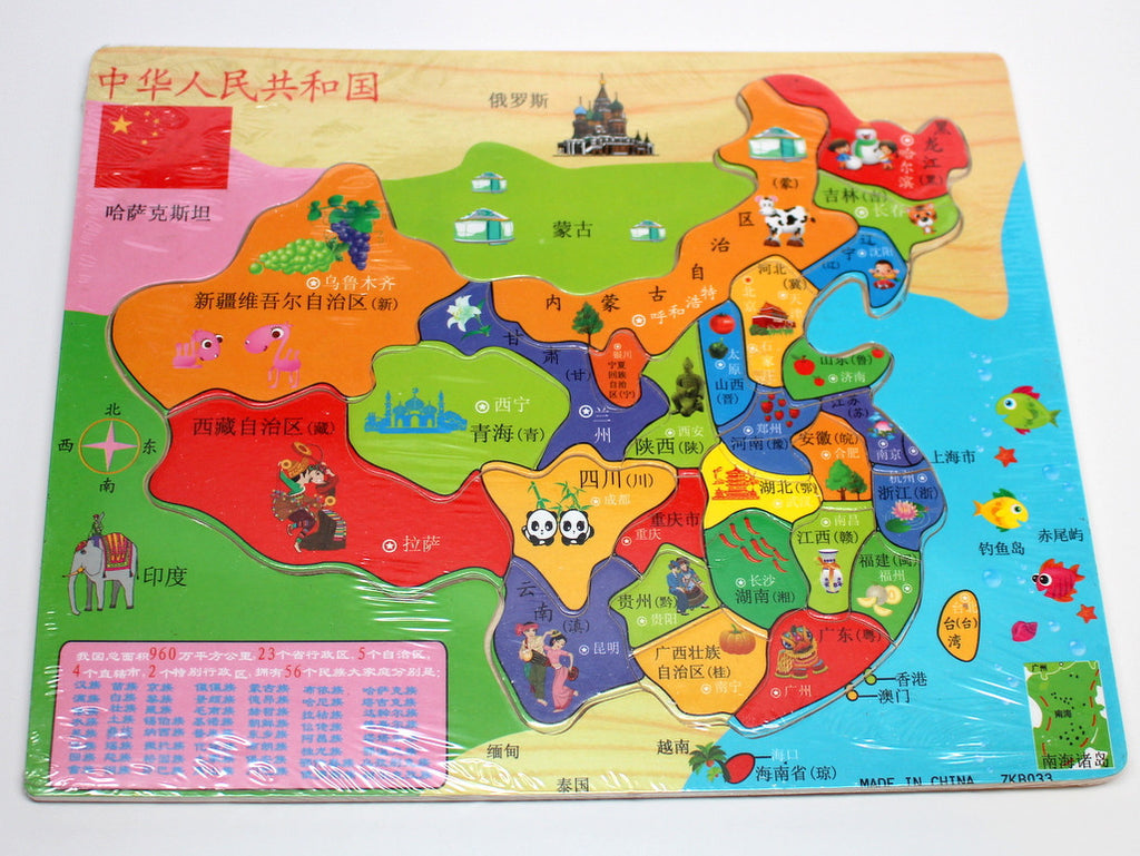 China Map Puzzle – Happy Panda Shop