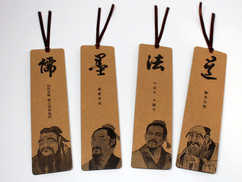 Chinese Philosopher Bookmark Set