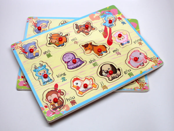 Chinese Zodiac Animal Puzzle