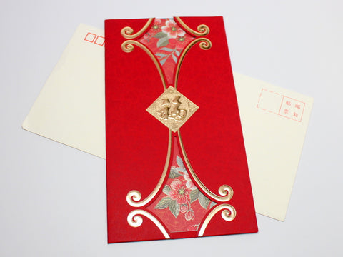 Goegeous Happy Spring Festival/New Year Card