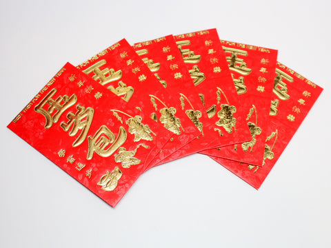 Lucky Money Red Envelop