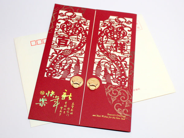 Stunning 3D Laser-cut Happy New Year Card