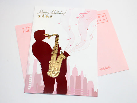 Romantic Saxophone Player Happy Birthday Card