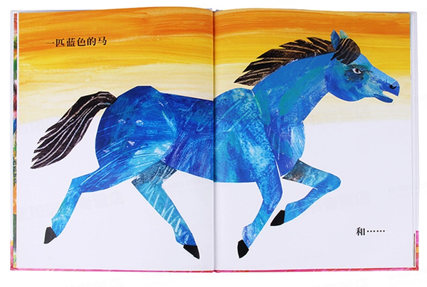 The Artist Who Painted a Blue Horse (Hard Cover, Simplified Chinese)