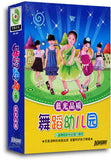 Beginning Dance Video Series with Popular Chinese Songs (4 DVDs)