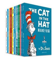 Dr. Seuss Book Collection (15 books)