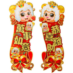 The Year of Goat Cute Chinese Decoration