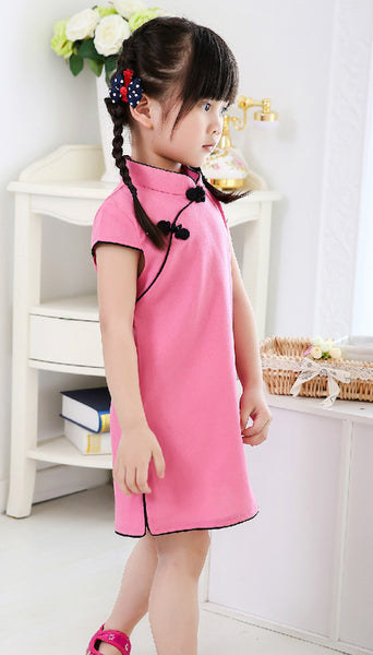 Elegant Chinese Qipao Dress for Girls and Juniors (Pink)