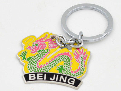 Royal Dragon Keychain