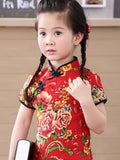 Girls' Beautiful Western Chinese Print Qipao Dress (Red)