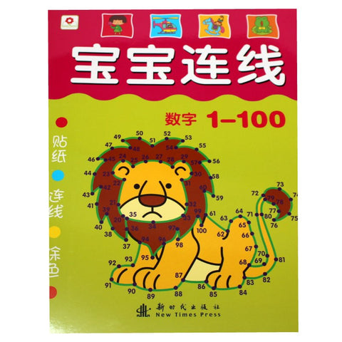 Dot to Dot Number 1-100 Book