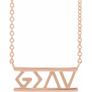 14k rose gold inspiration bar necklace