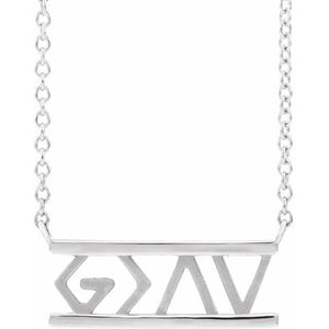 14k white gold inspiration bar necklace