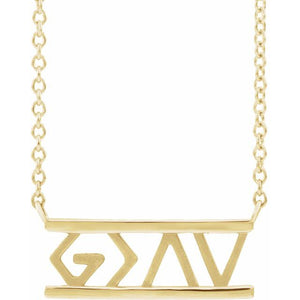 14k yellow gold inspiration bar necklace
