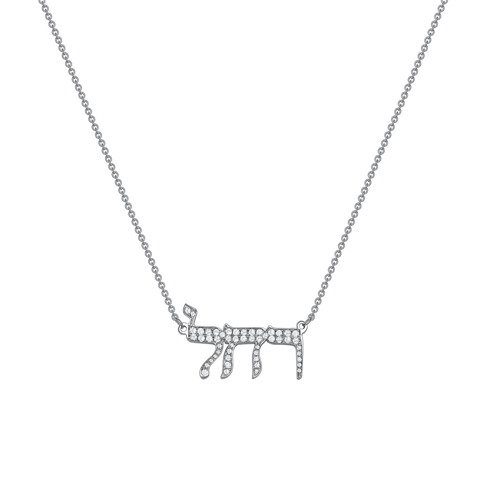 white gold Hebrew necklace