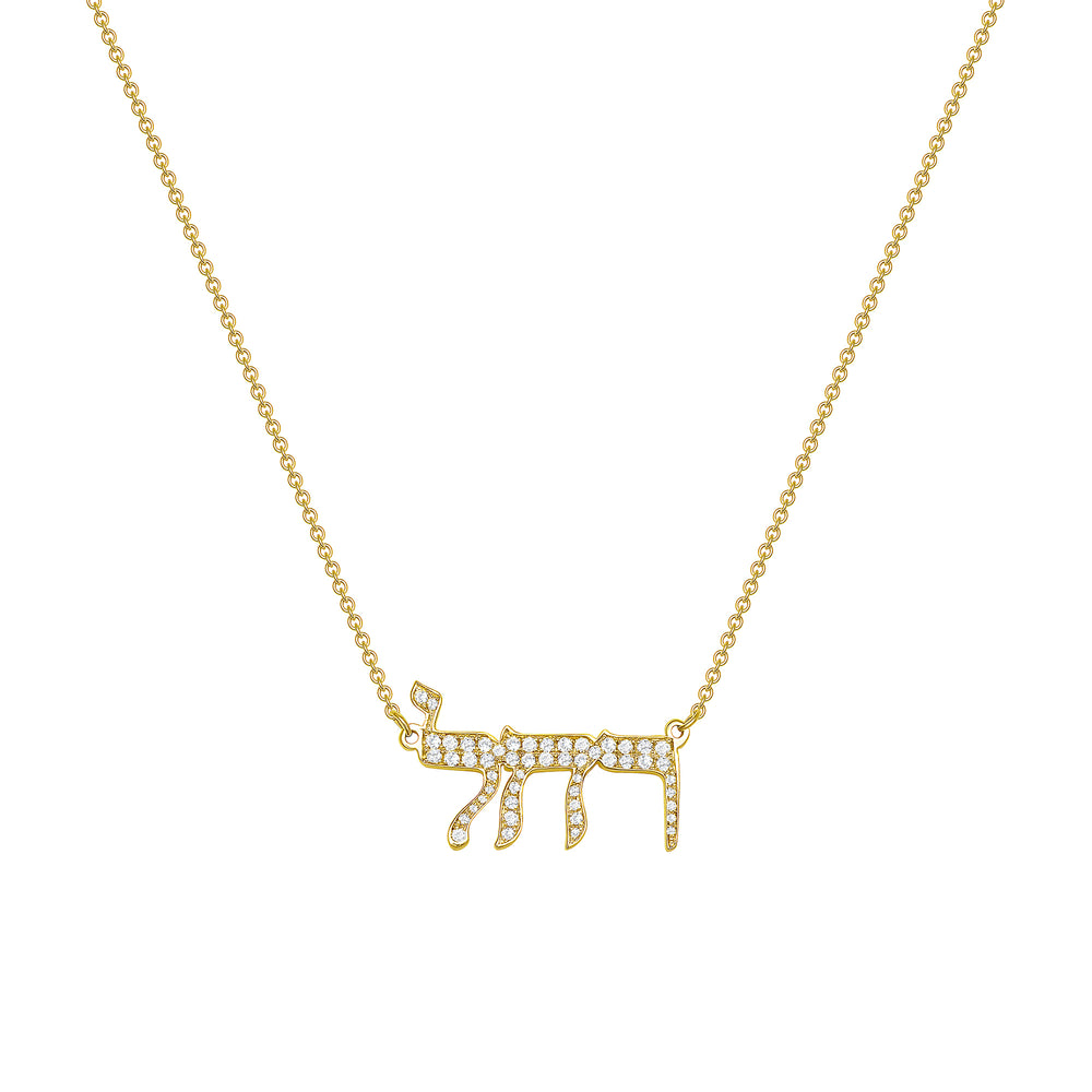 yellow gold Hebrew necklace