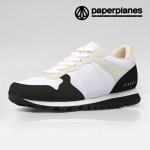 Paperplanes PP1445 Black