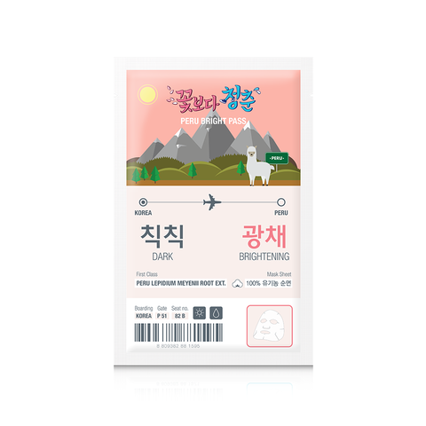 Youth Over FLower PERU BRIGHT PASS MASK 10 PCS  秘魯提亮美白面膜 (10片裝)