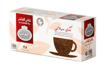 Load image into Gallery viewer, Al Fakher Finest Ceylon Tea, 25 Teabags
