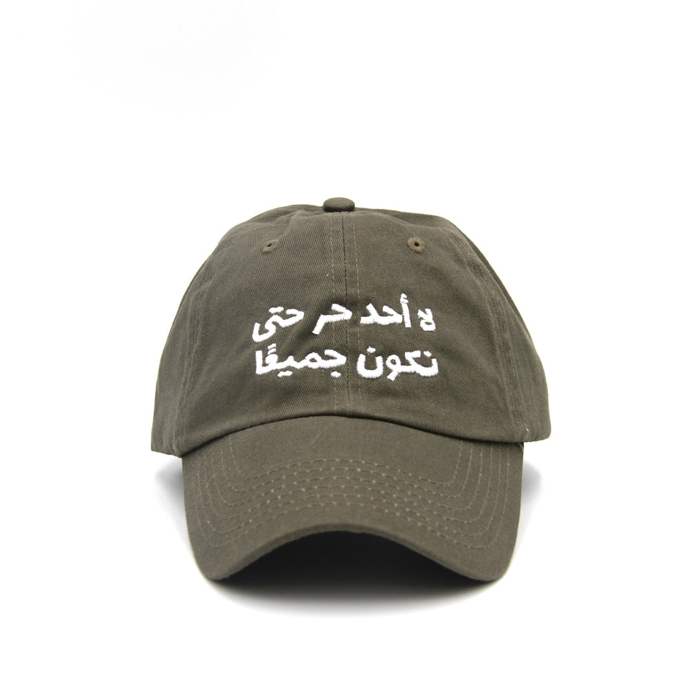 No One Is Free Dad Cap - Wear The Peace