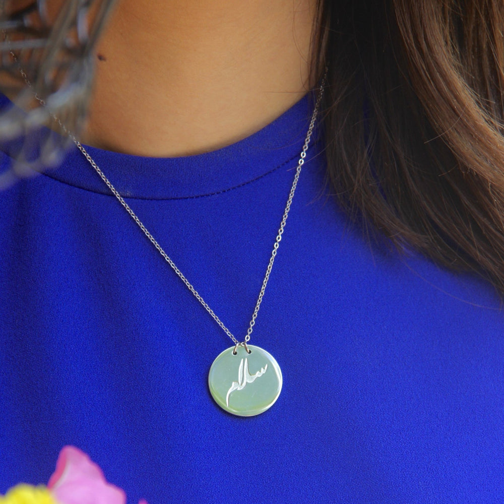 Peace سلام Coin Necklace - Wear The Peace