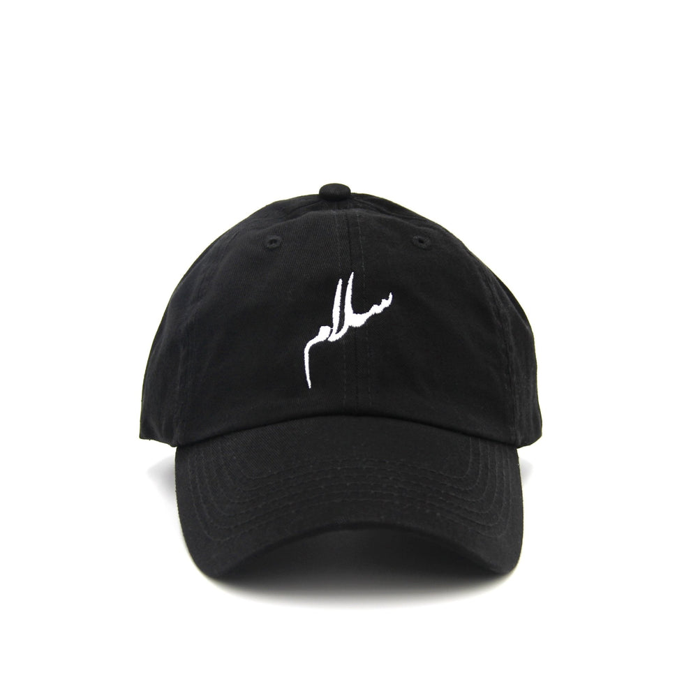 Peace سلام Dad Cap - Wear The Peace