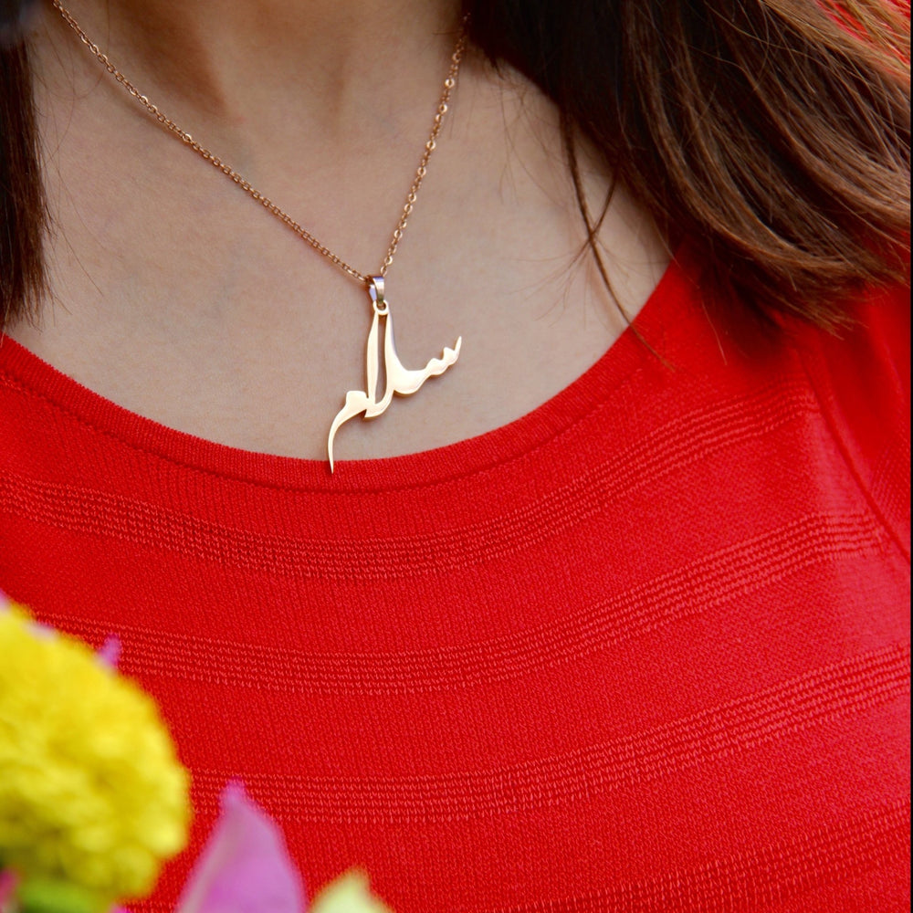 Peace سلام Necklace - Wear The Peace