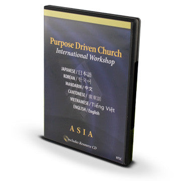 The Purpose Driven Church International Workshop: Asia Edition (NTSC)