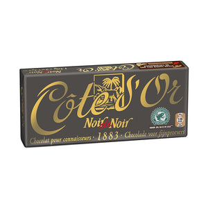 Cote d'Or Chocolate of Belgium - Dark Chocolate Connoisseur Bar - 150g - Gourmet Boutique