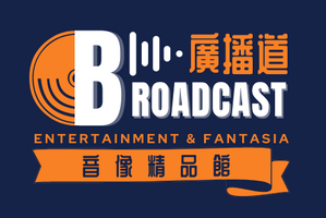Broadcast Entertainment and Fantasia