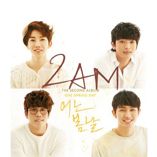 2AM Vol. 2 - One Spring Day
