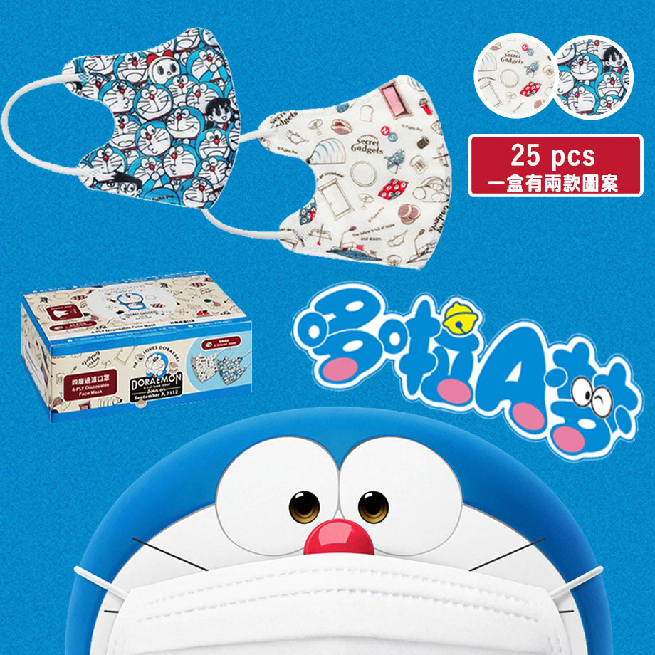 Doraemon 3D Disposable Mask Toodle (25piece)