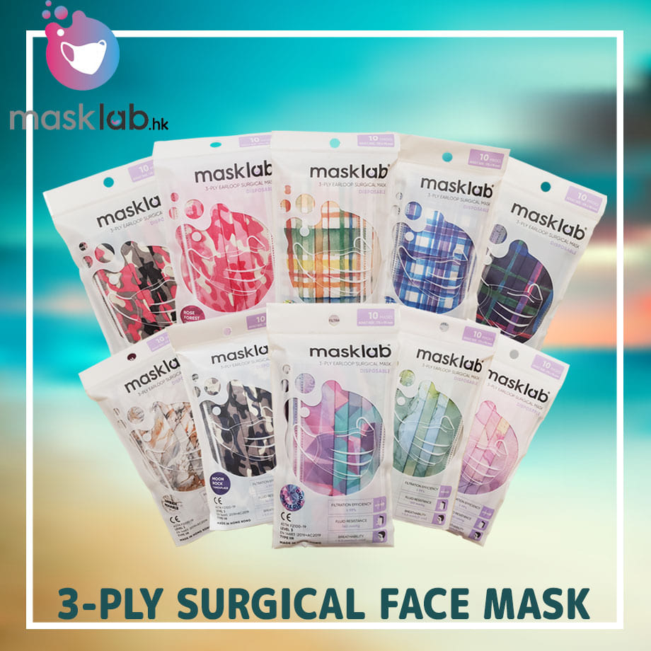 MaskLab 3-Ply Surgical Face Mask (10 Pcs)