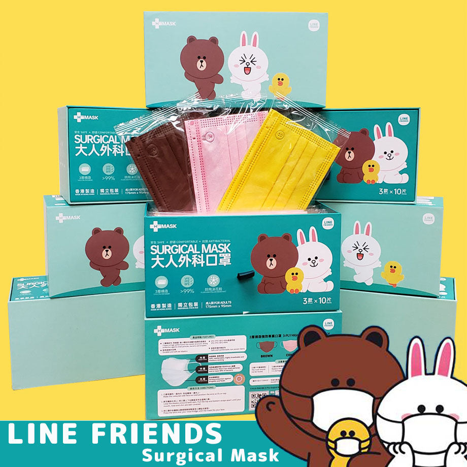H-Plus Mask Line Friend 三色口罩