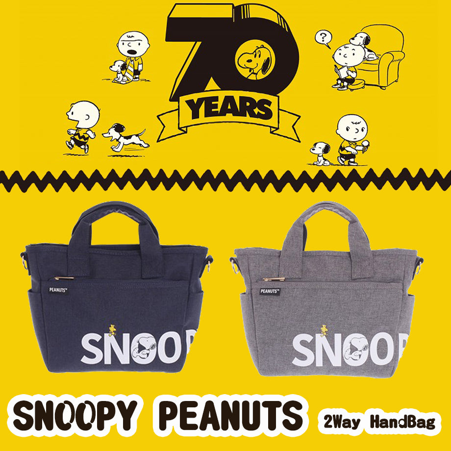 Snoopy 70th Peanuts 2Way Shoulder Bag